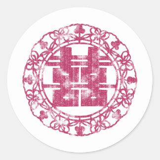 Magenta Shuan Xi Classic Round Sticker