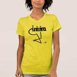 Maghfir (Forgiveness) - Line of Faith T-shirt