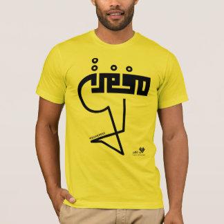 Maghfira (Forgiveness) - Line of Faith T-shirt