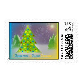 Magic Eve postmark Postage Stamp