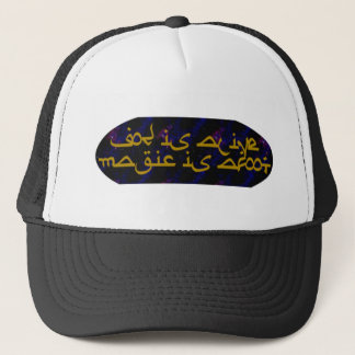 Magic is Afoot Trucker Hat
