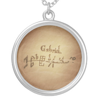 Magic Seal Angel Gabriel Protection Magic Charms Round Pendant Necklace