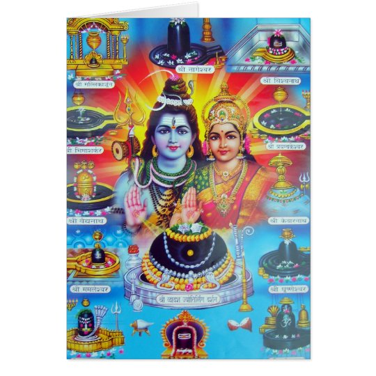 MAGICAL DEITIES OF HINDUISM CARD