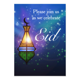 Magical Oriental Lantern - Eid Party Invitation