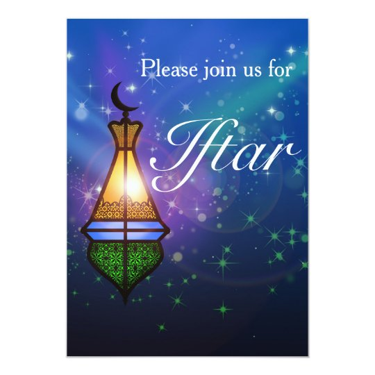 Magical oriental lantern iftar party invitation zazzle magical oriental lantern iftar party invitation stopboris Gallery