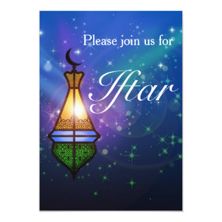Magical Oriental Lantern - Iftar Party Invitation