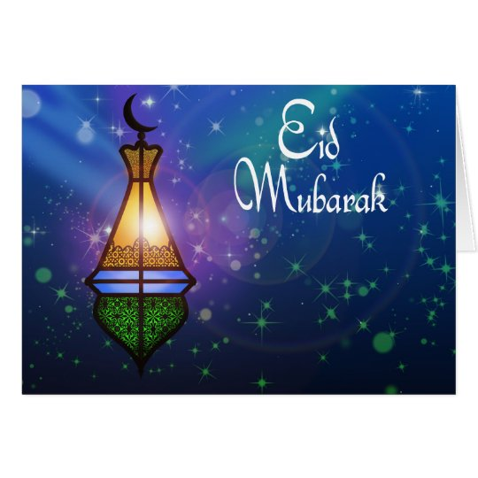 Magical Ramadan Lantern - Eid Greeting Card