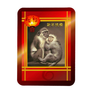 Magnet for Chinese Year of the Monkey 2016 Monkeys