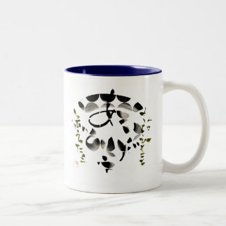 Magnet of photograph of large point Two-Tone coffee mug