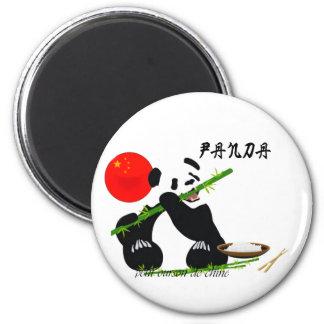 Magnet osezno de China Imán Redondo 5 Cm