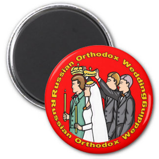 Magnet: Russian Orthodox Wedding 2 Inch Round Magnet