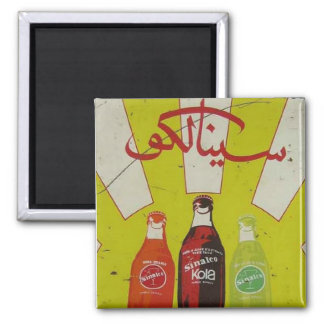 Magnet Vintage Arabic Soda Ad