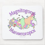 Magnitogorsk Russia Map Mouse Mat