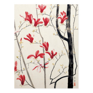 Magnolia Tree by Kobayashi Kokei, Vintage Nature Postcard