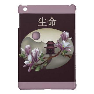 """Magnolia y un paisaje """"tranquilidad """" de la pagoda"""