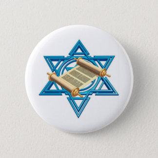 Maguen David Torah Button