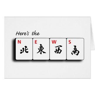 Mah Jong Note Cards