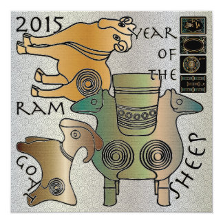 Mah Jongg 2015 Year of the Sheep Ram Goat 5.25x5.25 Square Paper Invitation Card