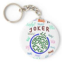 Mah Jongg Joker Keychain
