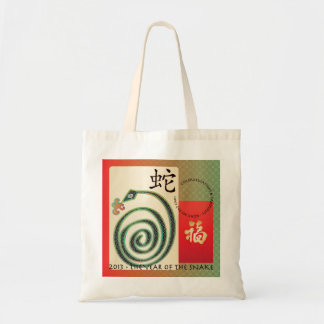 Mah Jongg New Year 2013 Red Envelope Bag
