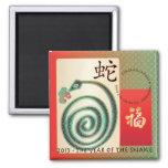 Mah Jongg New Year 2013 Red Envelope Magnet