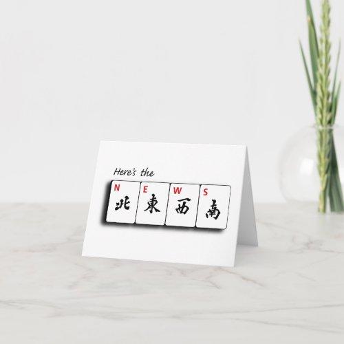 Mah Jongg Winds Note Cards