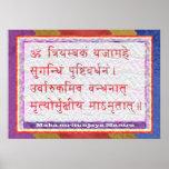 Maha Mritunjaya MANTRA - Holy Selection Border Poster