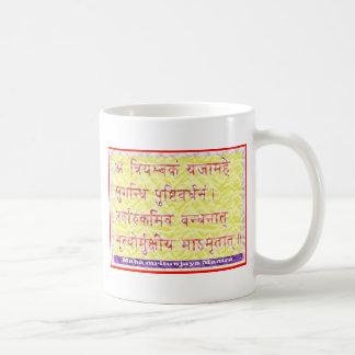 MAHAMRITUNJAYA Mantra - Golden Yellow Classic White Coffee Mug