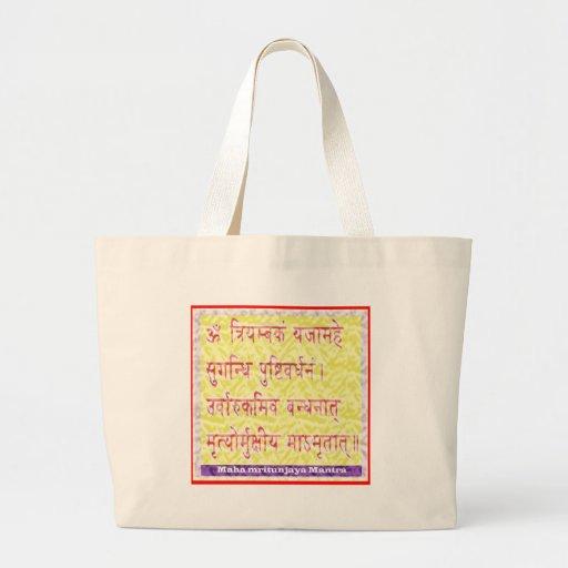 MAHAMRITUNJAYA Mantra - Golden Yellow Jumbo Tote Bag
