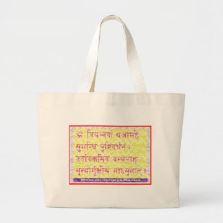 MAHAMRITUNJAYA Mantra - Golden Yellow Large Tote Bag