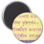 MAHAMRITUNJAYA Mantra - Golden Yellow Fridge Magnets