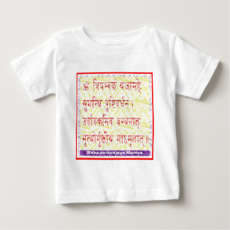 MAHAMRITUNJAYA Mantra - Golden Yellow Tee Shirt