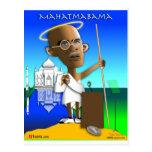 Mahatmabama Taj Postales