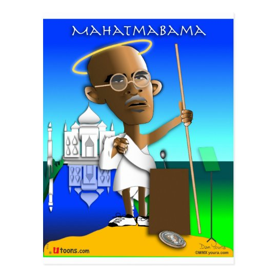 Mahatmabama Taj Postcard