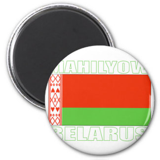 Mahilyow, Belarus Magnets
