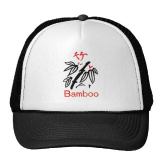 Mahjong Bamboo Suit, Red and Black on White Trucker Hat