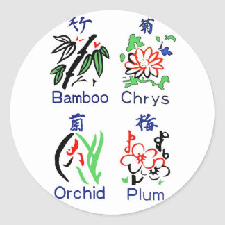 Mahjong Flower Suits,Blue,Red,Green,Black on White Classic Round Sticker