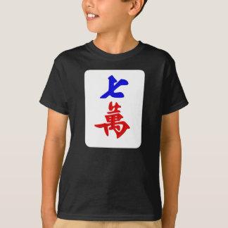 Mahjong Tile Halloween Costume - 7 Wan/Character T-Shirt