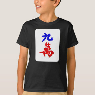 Mahjong Tile Halloween Costume - 9 Wan/Character T-Shirt