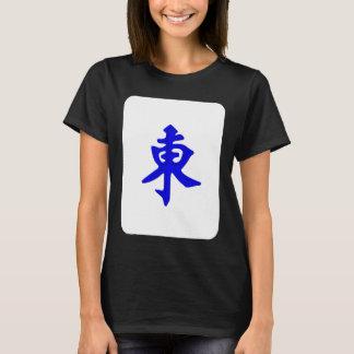 Mahjong Tile Halloween Costume - East Wind T-Shirt