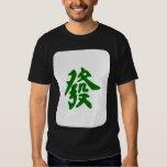Mahjong Tile Halloween Costume - Green Dragon Shirt