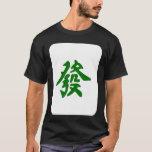 Mahjong Tile Halloween Costume - Green Dragon T-Shirt