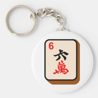 Mahjong Tile Keychain