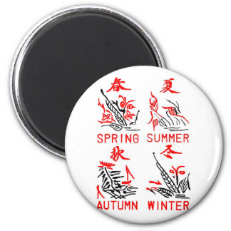 Mahjong Tiles, Four Seasons , On White Background 2 Inch Round Magnet