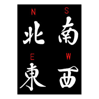 Mahjong Winds,Honor Suit,North,South,East,West (b) Large Business Cards (Pack Of 100)