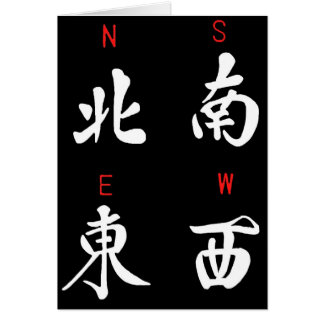 Mahjong Winds,Honor Suit,North,South,East,West (b) Card