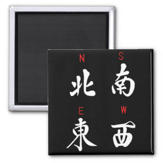 Mahjong Winds,Honor Suit,North,South,East,West (b) Magnet