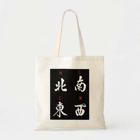 Mahjong Winds,Honor Suit,North,South,East,West (b) Tote Bag