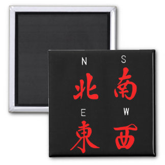 Mahjong Winds,Honor Suit,North,South,East,West (c) 2 Inch Square Magnet