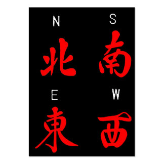 Mahjong Winds,Honor Suit,North,South,East,West (c) Large Business Cards (Pack Of 100)
